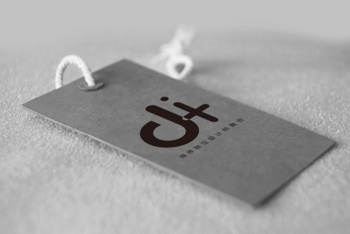 品牌视觉(VI)logo应用