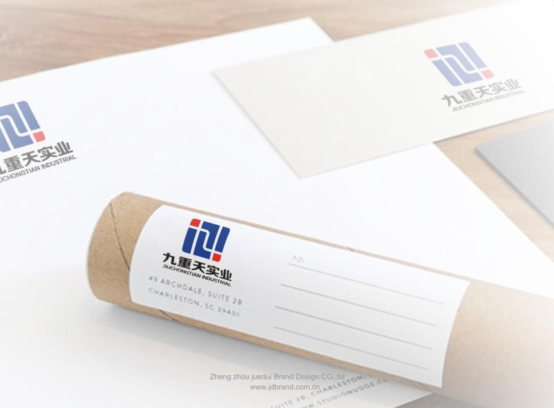 九重天实业品牌标志设计
