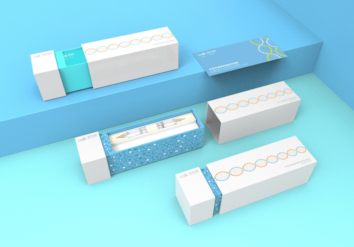 基因检测包装