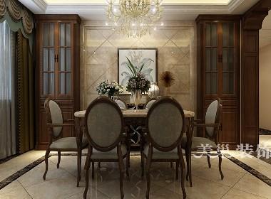 天伦庄园164平四居室简欧风格装修样板间欣赏