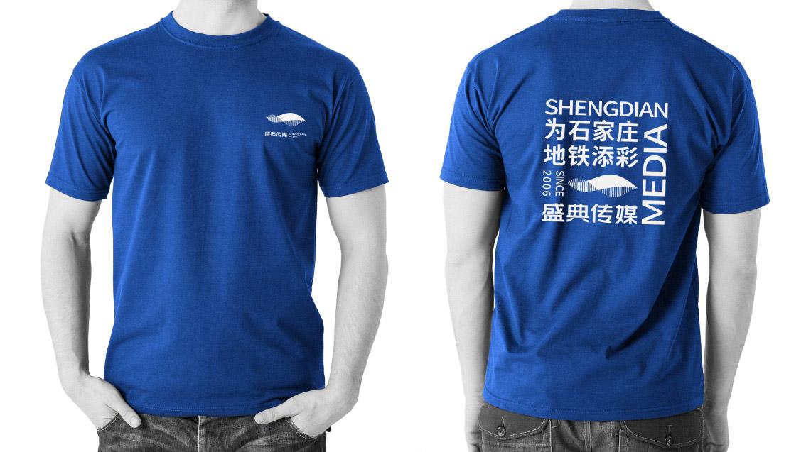 五源品牌设计河北文化传媒VIv文化重力坝毕业设计图图片