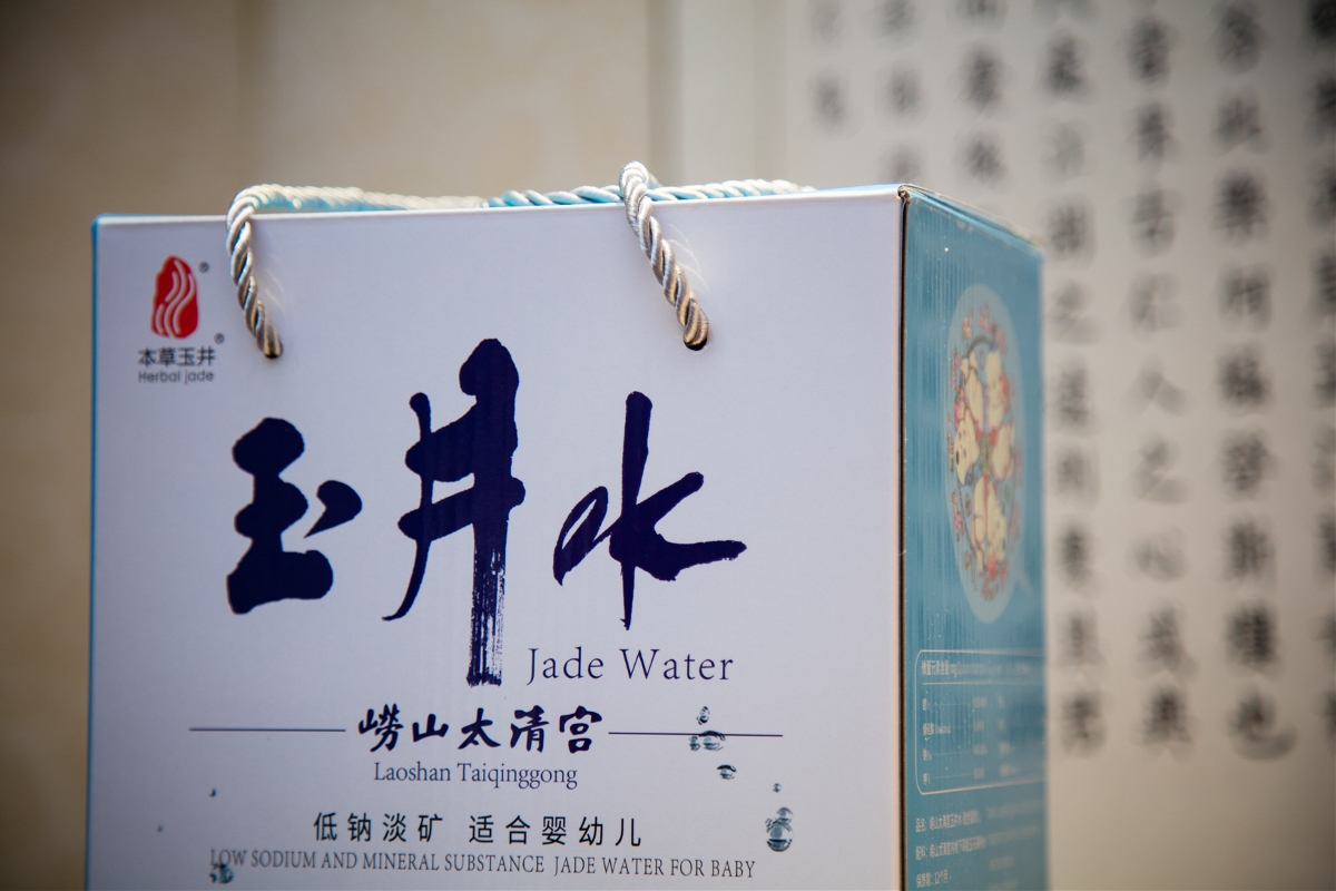 袋装水适合婴幼儿饮用