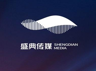 五源品牌设计 ▌河北文化传媒公司VI设计