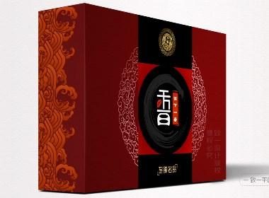 高端茶叶礼品盒系列设计 -- 致一包装设计公司作品