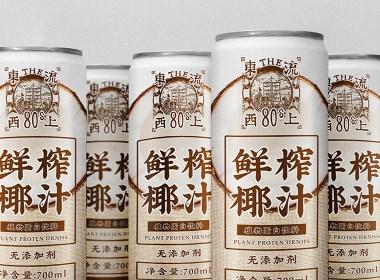 東流西上-THE 80S 椰汁包裝設計
