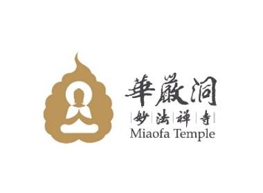 寺院标志设计 华严洞妙法禅寺LOGO