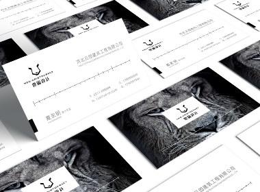 云图设计品牌形象设计+VI设计