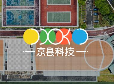 京县科技vi品牌优化最终确认方案