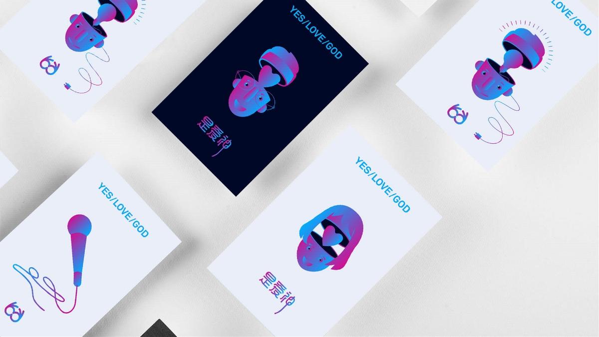 是 爱神——品牌形象设计