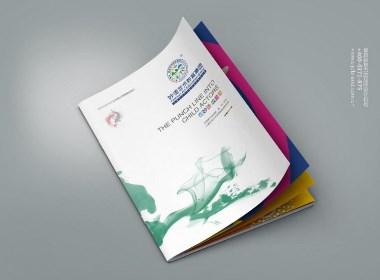 妙语艺术教育集团招生画册设计