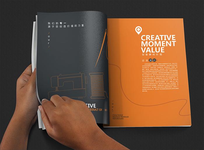 吉润本册产品画册设计-中国设计网