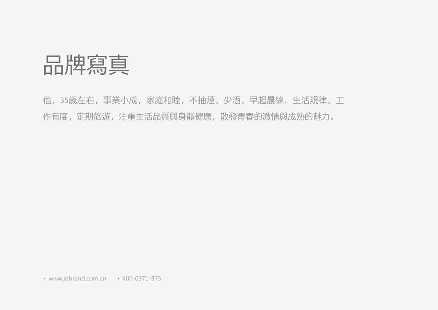 灸益生健康调理馆(香港)品牌全案创建