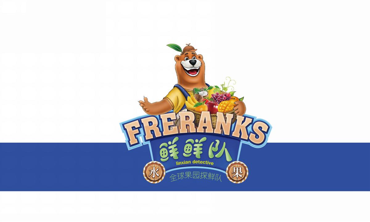 鲜鲜队水果连锁店—河北徐桂亮品牌设计