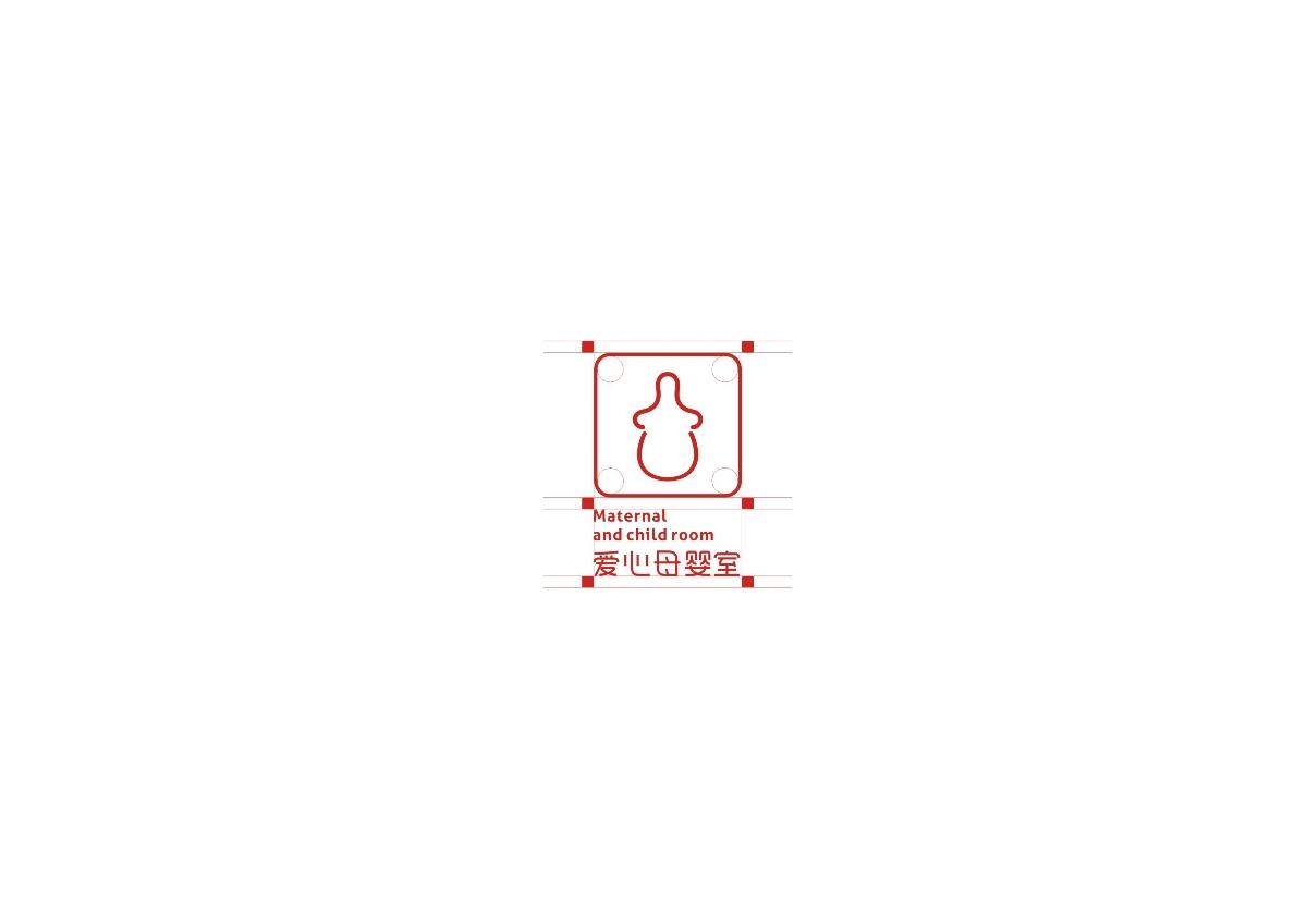 南京爱心母婴室品牌设计