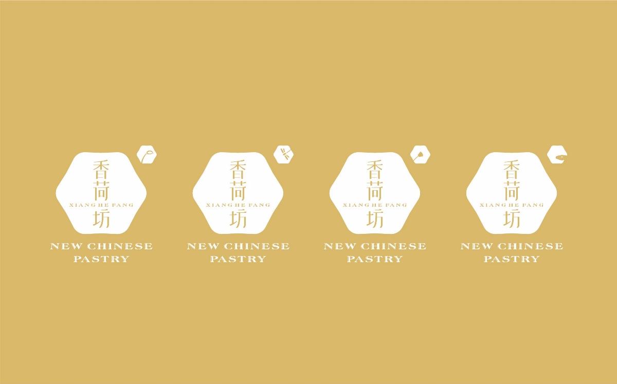 香荷坊品牌设计