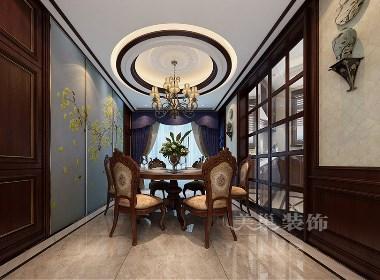 海马公园236平大平层新古典风格装修效果图欣赏