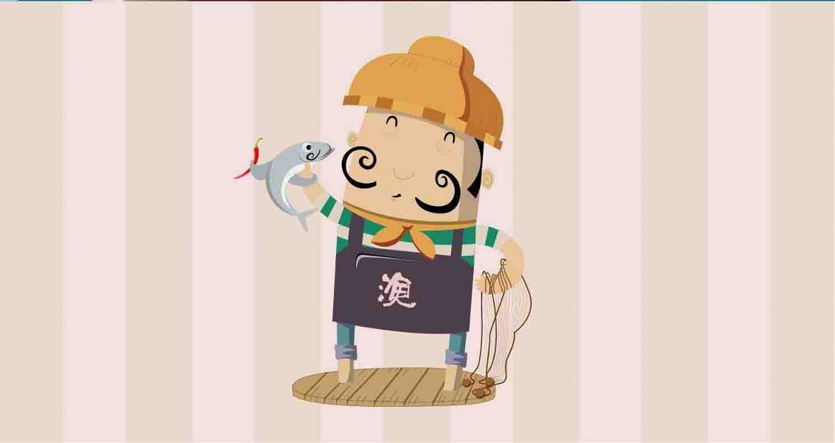 渔之郎 快消食品 北京包装设计