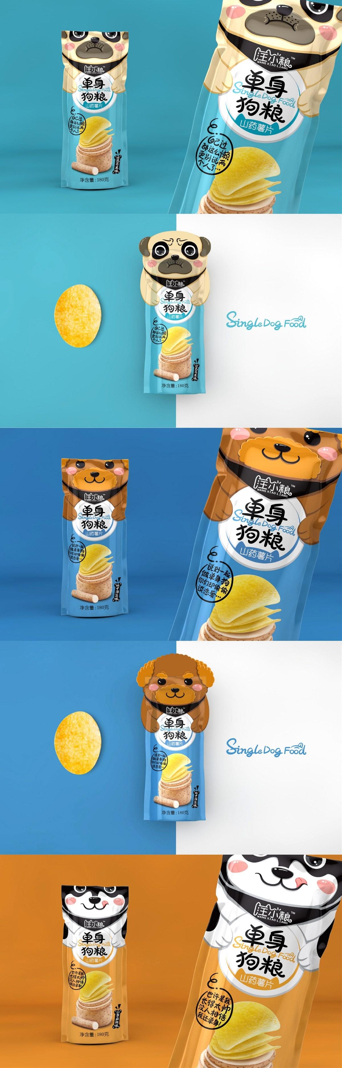 汪小粮品牌 · 山药薯片系列包装|单身狗粮