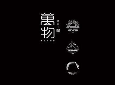 章贡王酒业