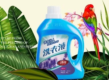 创伟洗衣液 品牌设计