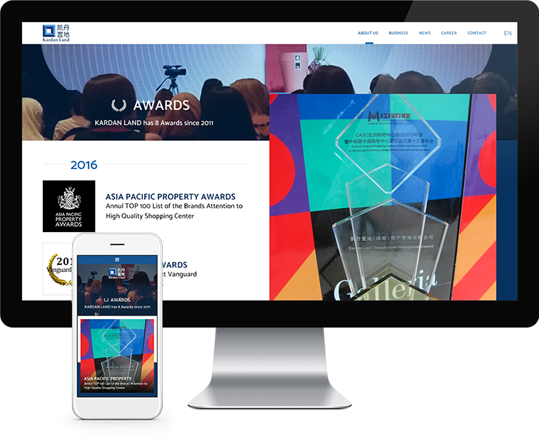 Flow Asia为凯丹置地网站提供网站设计与建设