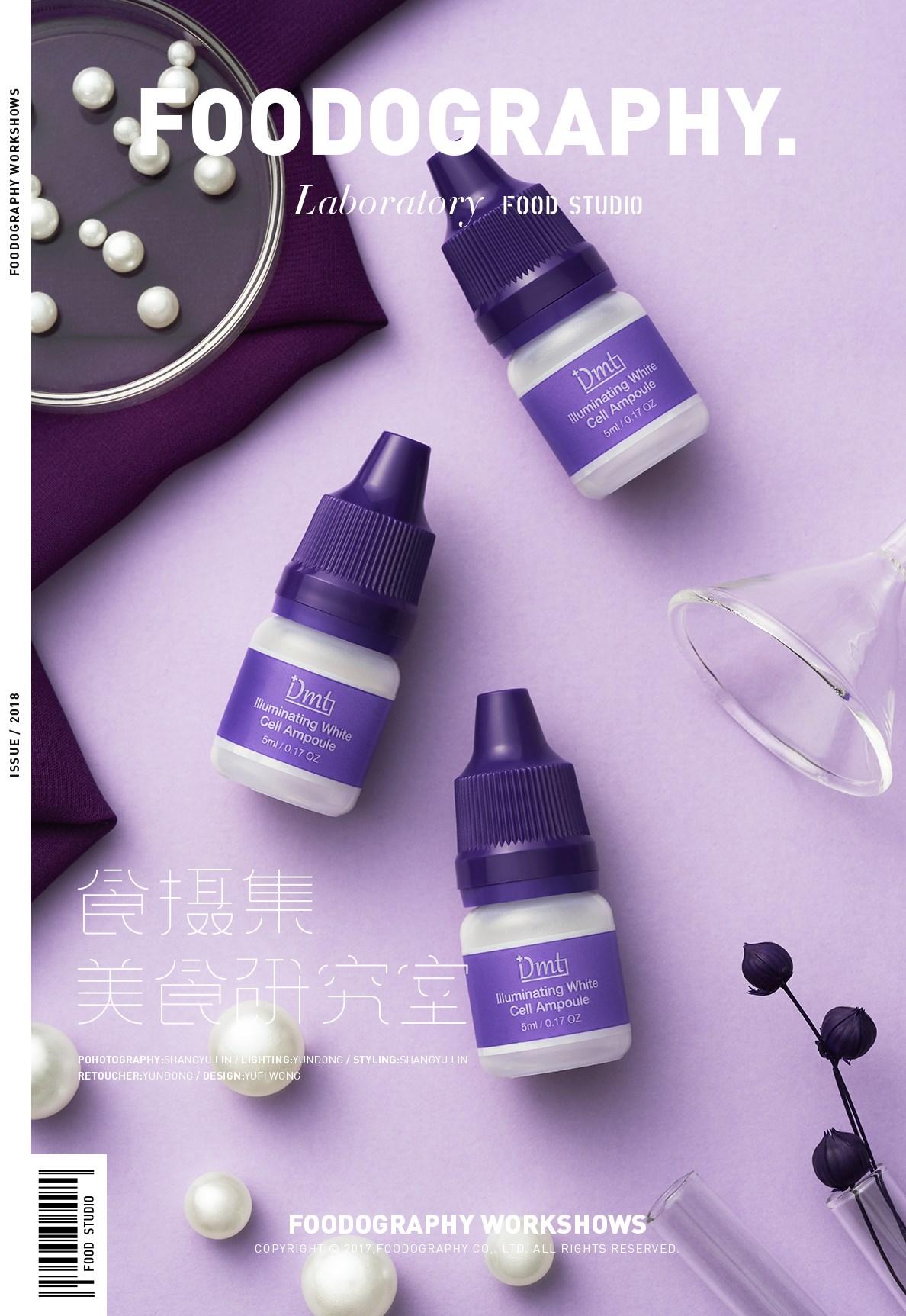 听说今年pantone紫很流行 食摄集 | foodograhy