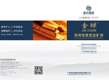 深圳广告设计公司_企业需要好的广告宣传