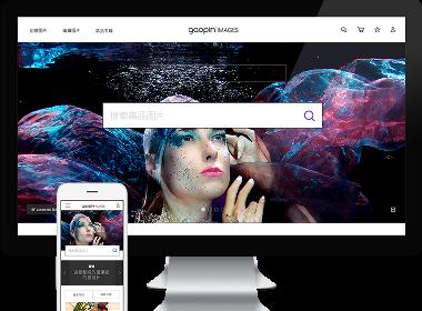 Flow Asia为高品图像网站提供网页设计与网站建设