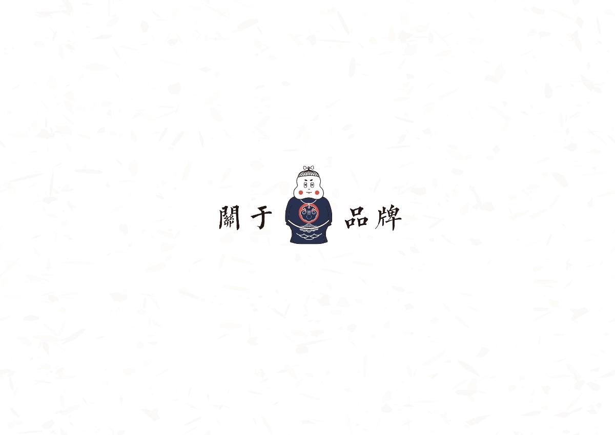 """""""骨粉食代""""品牌VI设计"""