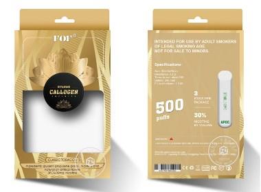 一次性电子烟包装盒子+袋子设计 - 致一包装设计公司