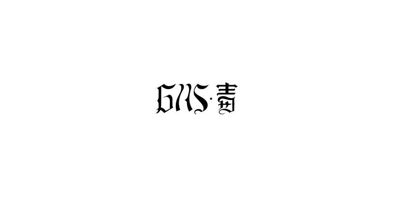 2018半年度logo