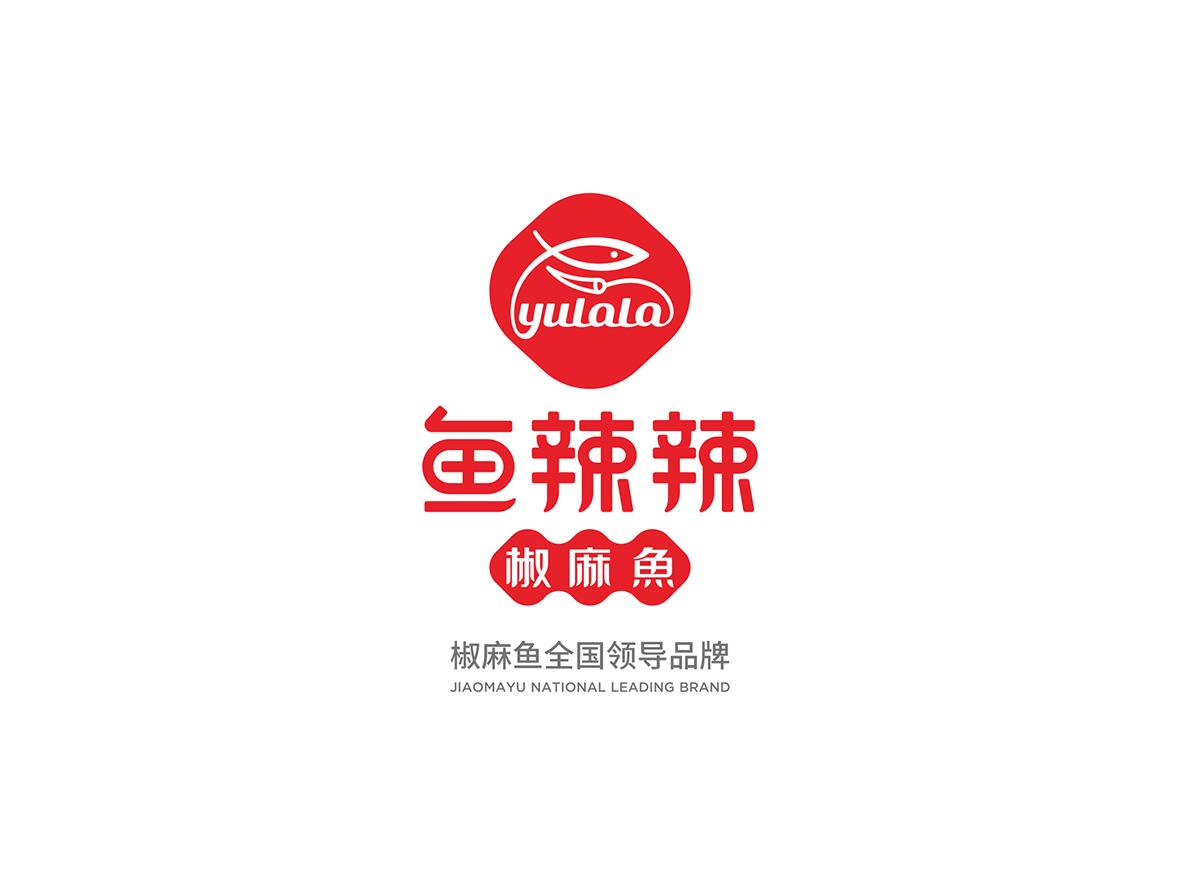 餐饮品牌策划及VI设计丨赛狮设计