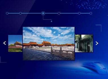 中车青岛四方机车车内屏导识系统设计