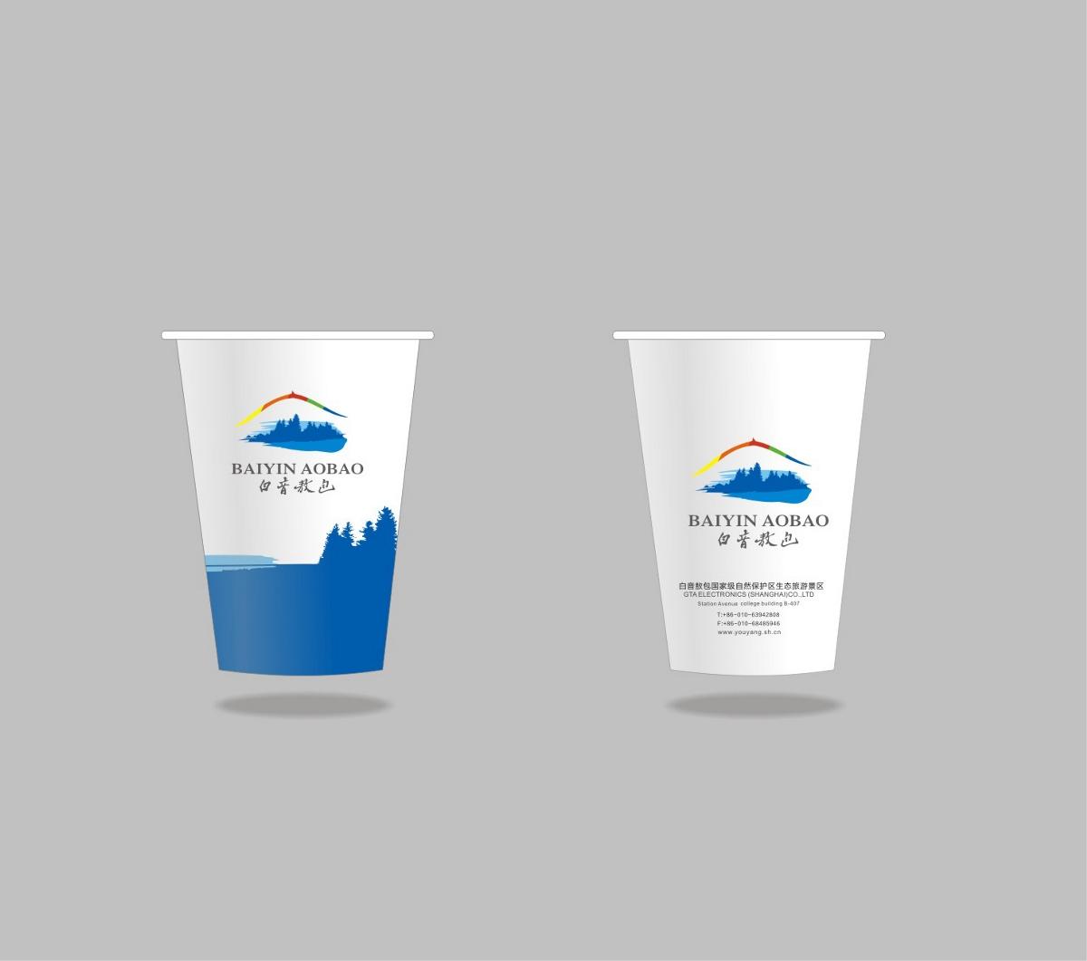 白音敖包景区品牌形象标识