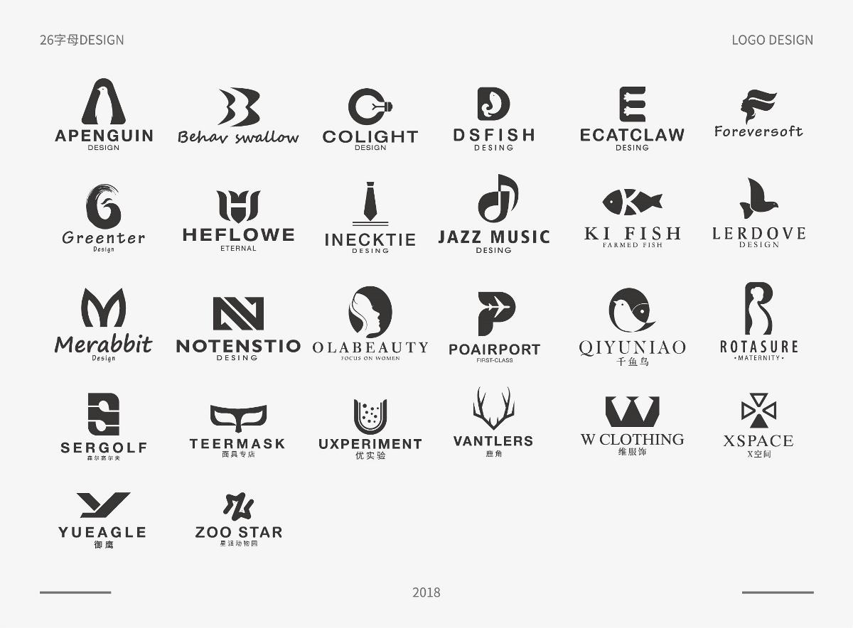 26字母集合