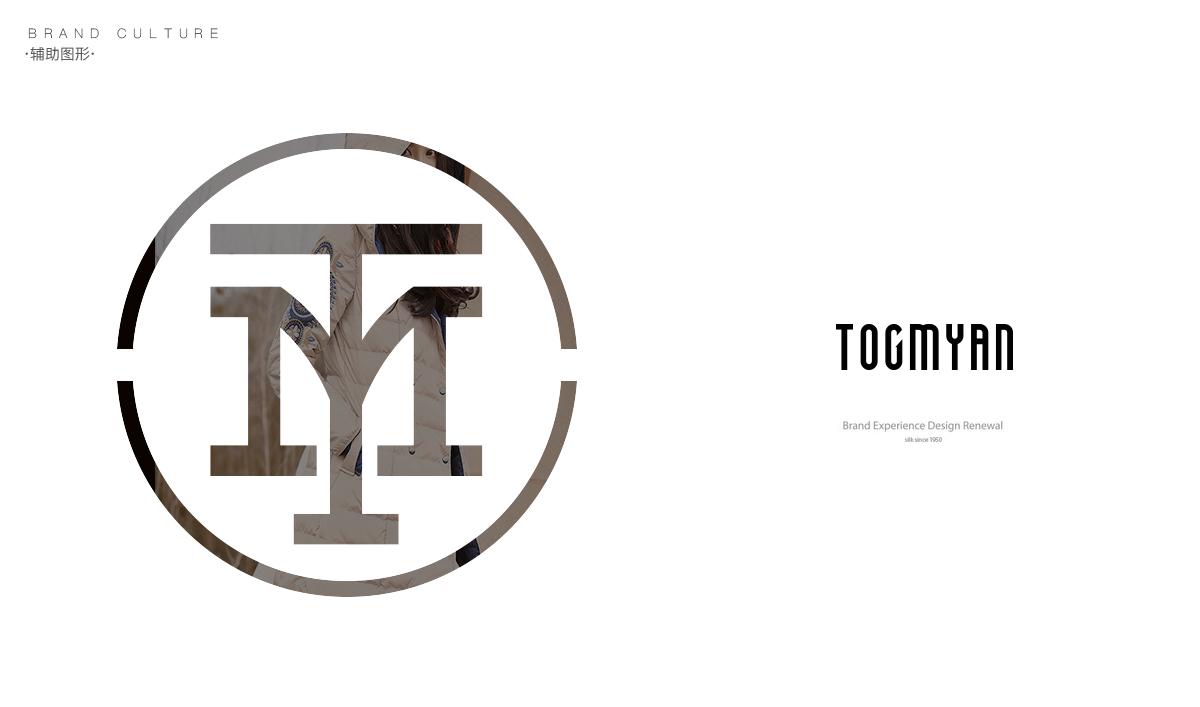 女装羽绒服品牌logo设计 包装设计