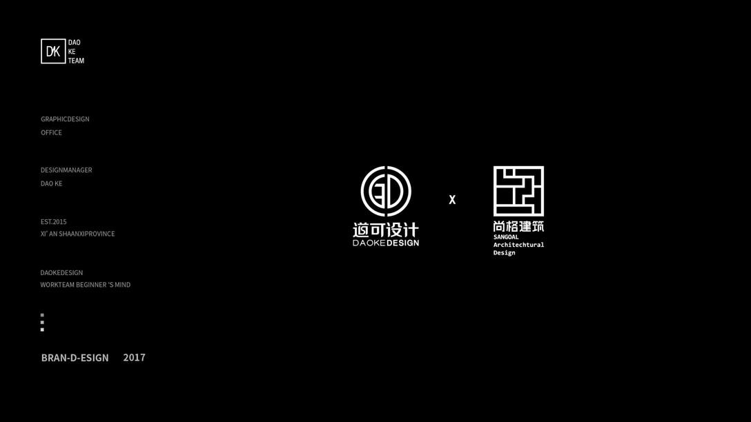 西安-221品牌空间设计-GREENLIB格子·餐厅|便利【品牌升级】