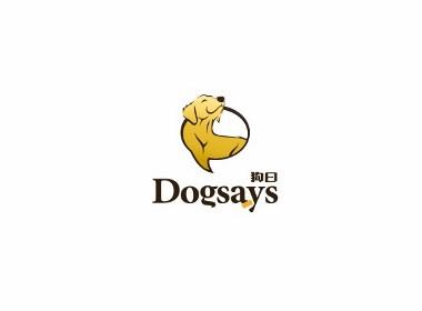 狗曰app logo设计 vi设计