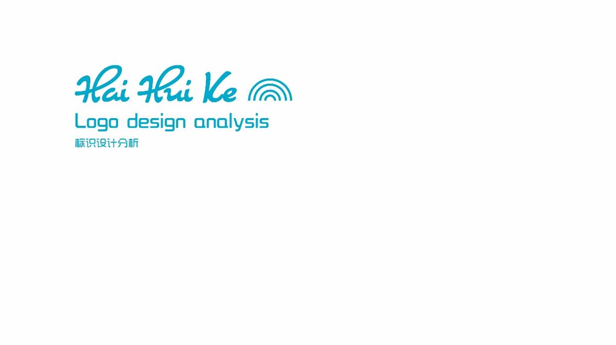 卡通logo设计品牌形象设计