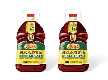 食用油包装设计