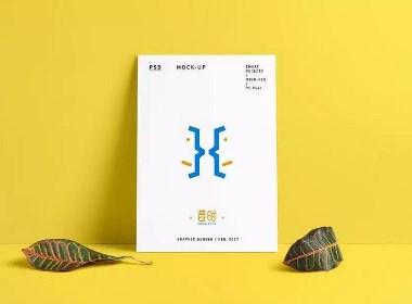 西安-221品牌空间设计-昔时TickTack 酸奶|轻食【品牌全案】