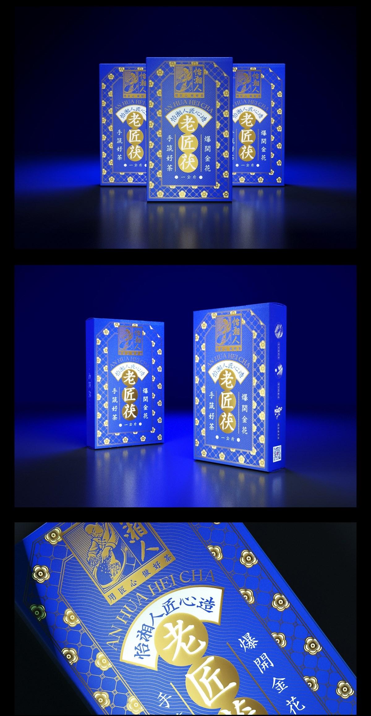 怡湘人|湖南安化黑茶茯砖茶复古中式包装设计| www.rufydesign.com
