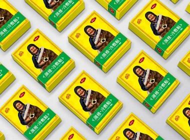 膏药贴包装设计/药品包装设计----盐城汤姆葛品牌设计