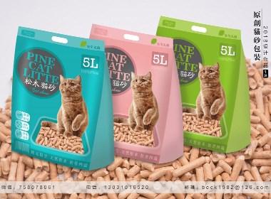 猫砂包装袋原创设计