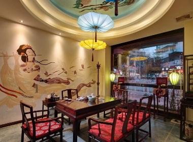 【正山堂】-扬州茶楼设计|扬州茶楼装修