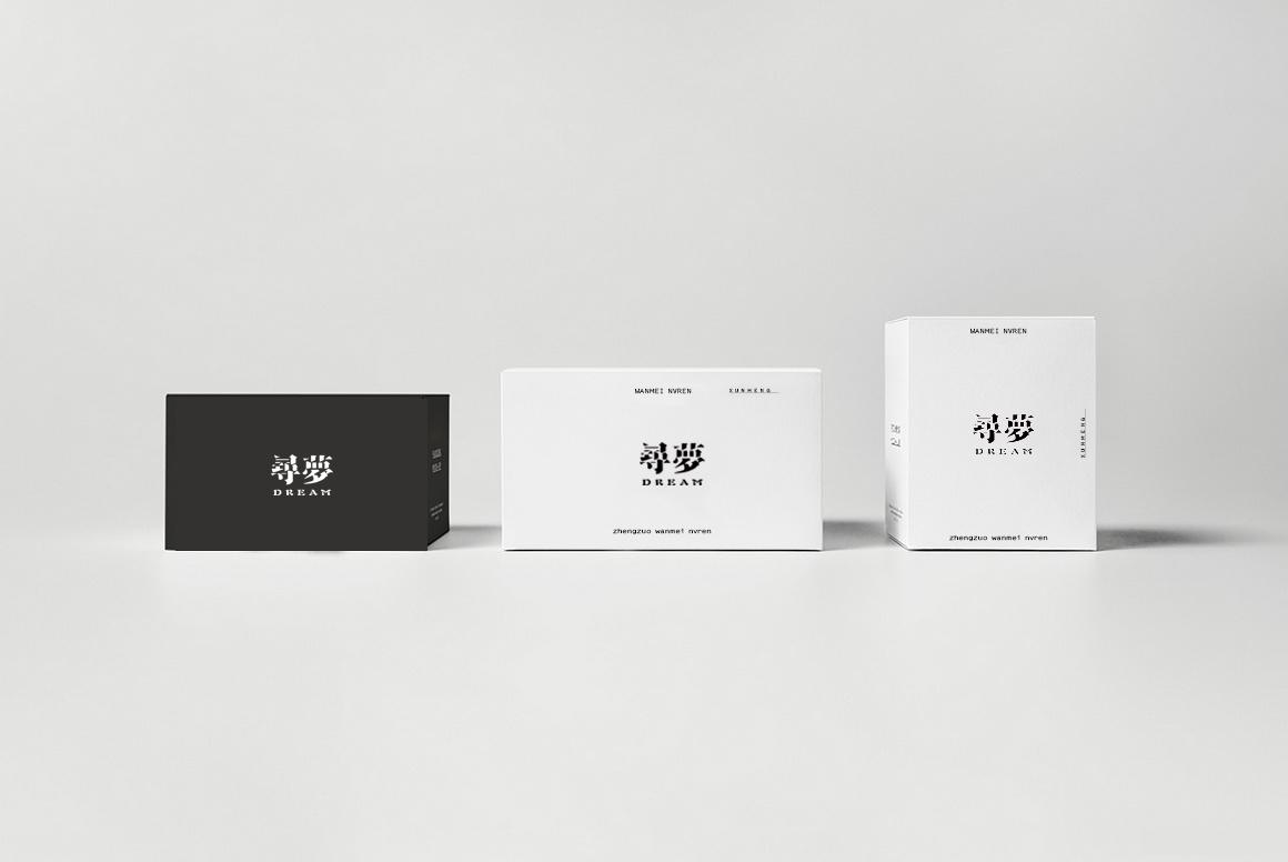 """""""寻梦""""品牌设计"""