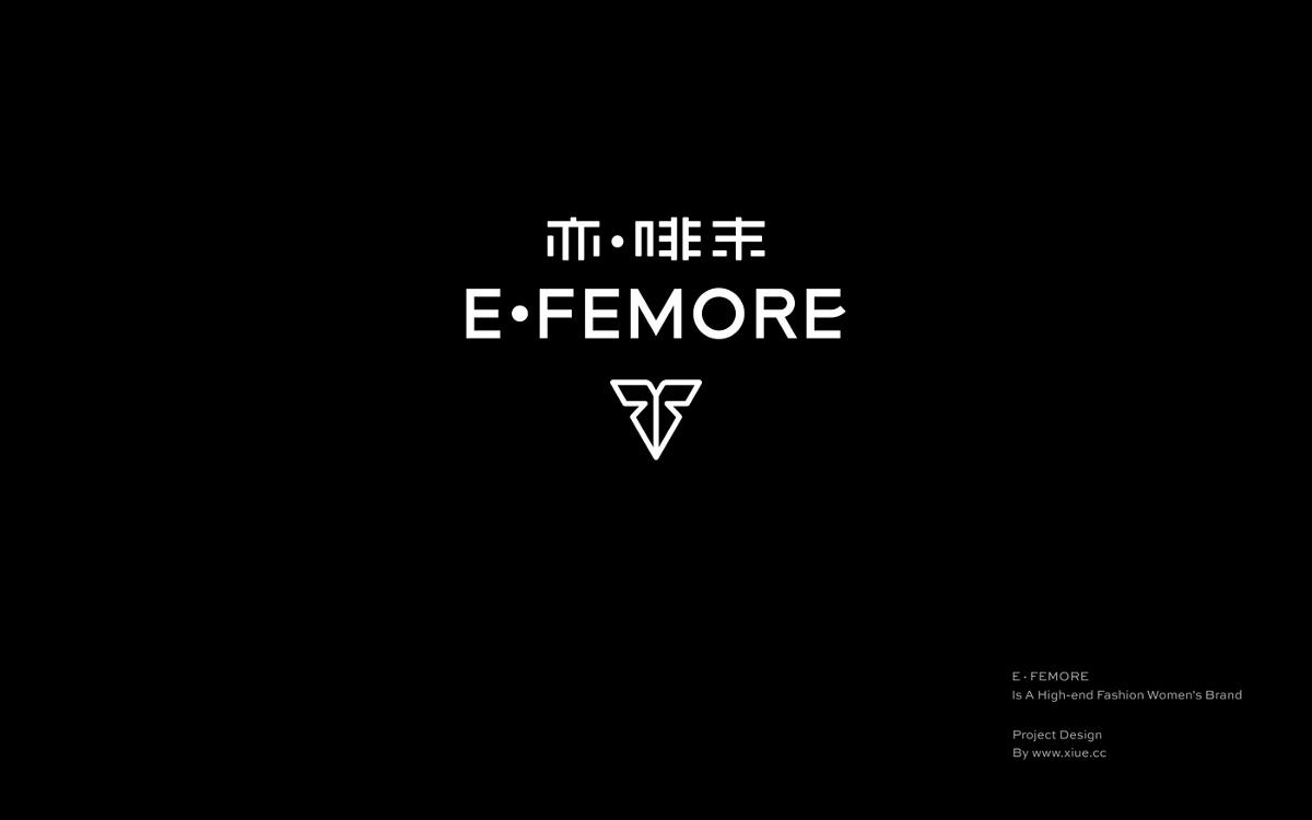 E·femore 亦·啡末时尚女装品牌VI形象设计
