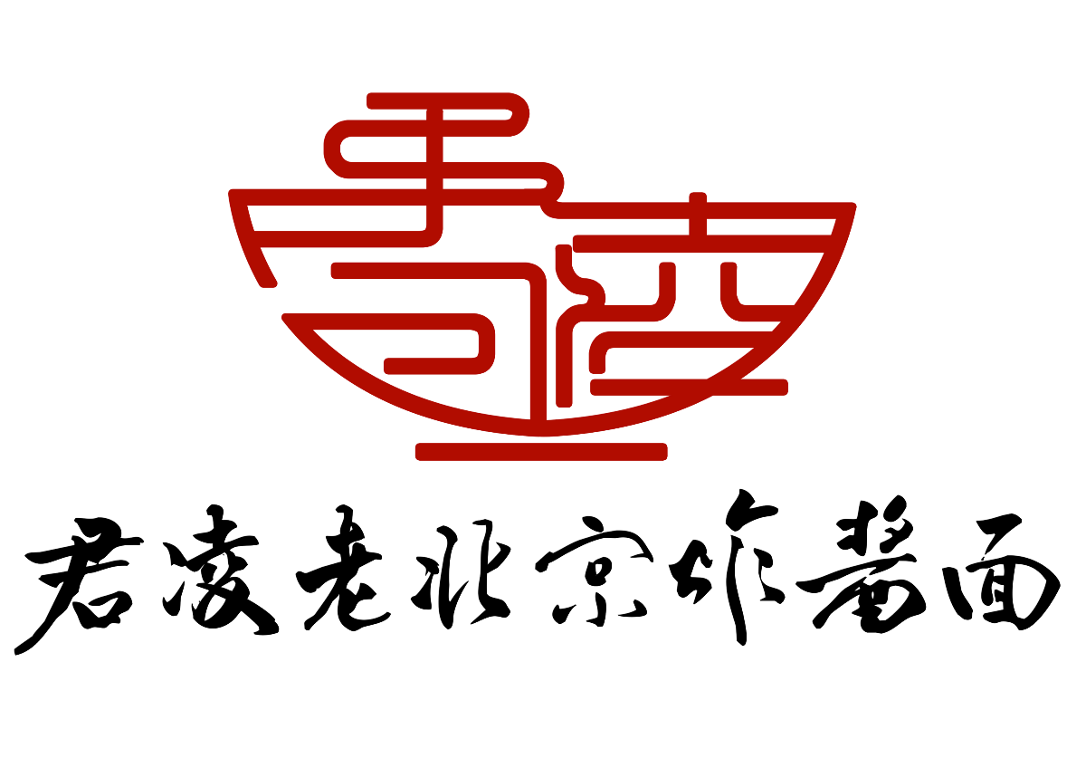 炸酱面标志