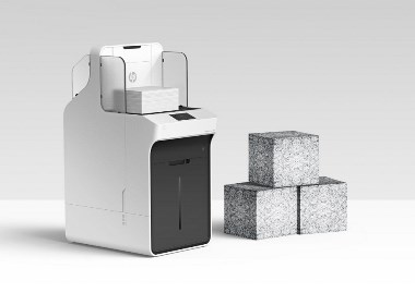 自动碎纸机