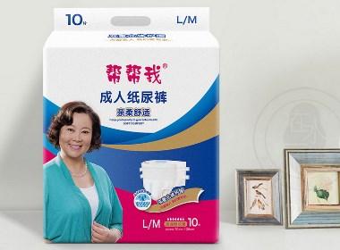 老来福_成人纸尿裤包装设计_纸尿裤包装设计图|在水一方品牌策划